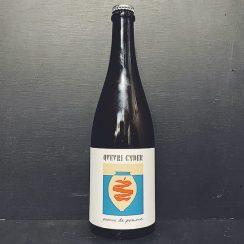 Tillingham Qvevri Cyder Peaux de Pomme Cider Vegan Gluten Free Sussex